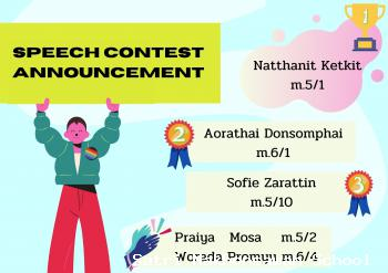 The announcement of SPEECH COMPETITION